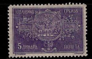 Serbia  Scott 86 MH*