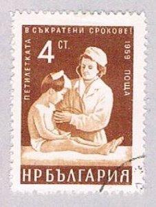 Bulgaria Nurse 4 (AP105312)