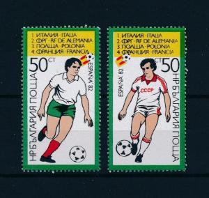[60570] Bulgaria 1982 World Cup Soccer Football Spain MNH
