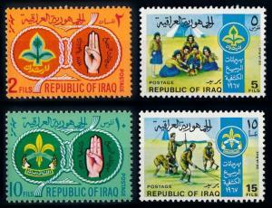 [66672] Irak Iraq 1967 Scouting Jamboree Pfadfinder  MNH