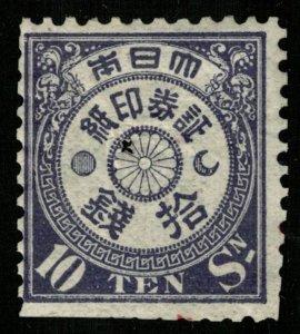 Japan 10sen (3963-T)