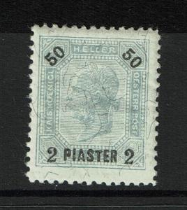 Austira Office in Turkey SC# 35 Mint Never Hinged / Light Curling - S2989