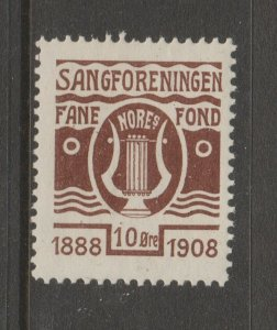 Denmark OLD Charity unlisted mnh gum Stamps- 4-9 Music 1908