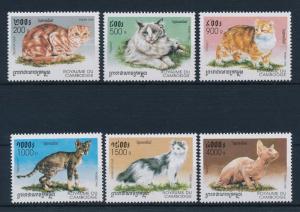 [30078] Cambodia 1998 Animals Cats MNH