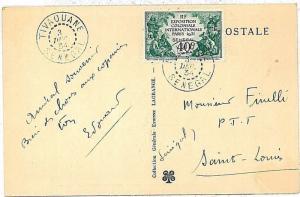 SENEGAL : POSTCARD 1934