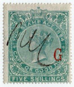 (I.B) Griqualand West Revenue : Duty Stamp 5/-