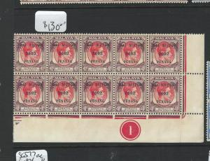MALAYA JAPANESE OCCUPATION PENANG (P1301B) DN 40C SG J85 LR CONTROL BL OF 10 MNH