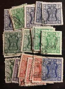India 1967 to 1976 issues F/VF Used  Cat. $6.00+