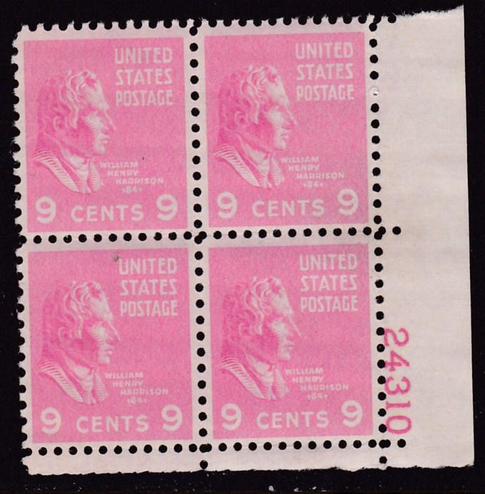 U.S. 1938 Prexie Issue Plate Number Block of 4. 9cent rose pink F/VF/NH(**)