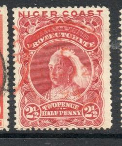 Niger Coast 1894-97 Early Issue Fine Mint Hinged 2.5d. 303824