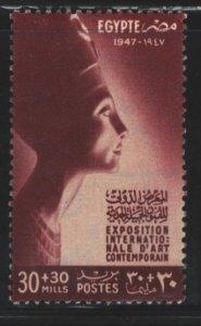 Egypt Sc#B11 MLH