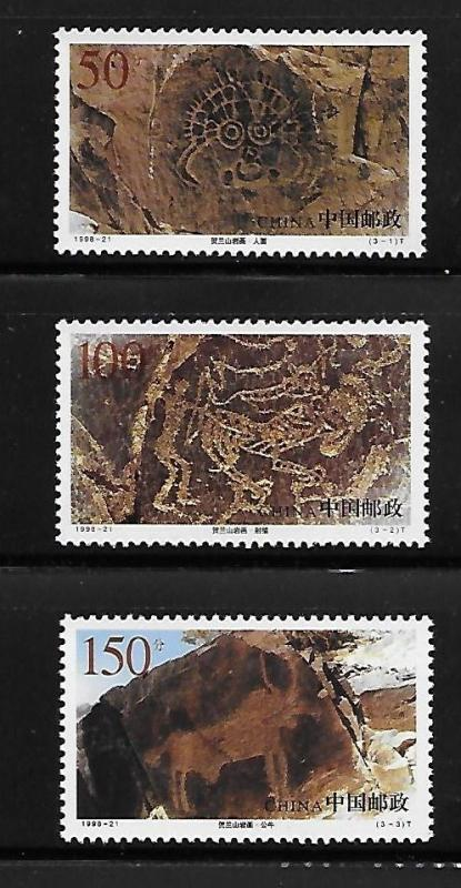 PRC China 1998-21 Cliff Paintings of Helan Mountains MNH A304