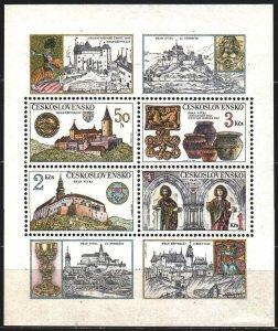 Czechoslovakia. 1982. bl50. History, Archeology. MNH.