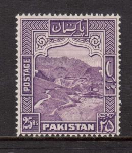 Pakistan #43a Mint