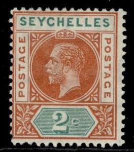 SEYCHELLES GV SG71, 2c chestnut & green, M MINT.