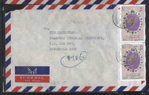 BRUNEI  (P3008B)   1982  ROYAL WED 10SX2 BANDAR SERAI BAGAWAN TO SINGAPORE