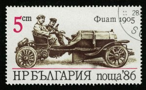 FIATб 1905, 5 ct (T-5718)