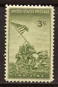 U. S.  #  929  Mint  N H .