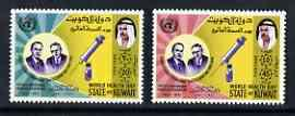 Kuwait 1971 World Health Day perf set of 2 unmounted mint...