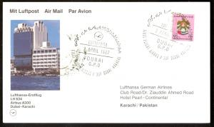 UNITED ARAB EMIRATES 1987 LUFTHANSA First Flight Cover Card Dubai to Pakistan