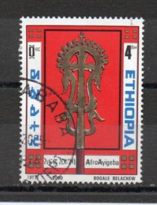 Ethiopia 1548 used (B)