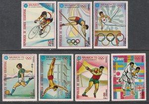 Equatorial Guinea 72117-72123 Summer Olympics MNH VF