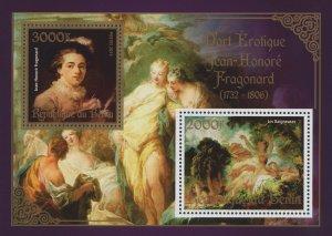 Erotic Art Paintings Jean Honore Fragonard Souvenir Sheet of 2 Stamps Mint NH