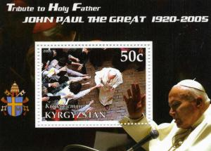 KYRGYZSTAN 2005 Pope John Paul II Tribute s/s Perforated mnh.vf