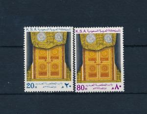 [51703] Saudi Arabia 1979 Holy Kaaba Mecca MNH