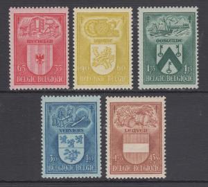 Belgium Sc B432-B436 MNH. 1946 Coat of Arms Anti Tuberculosis, complete set