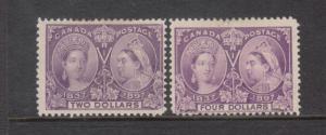 Canada #62 & #64 Mint Duo