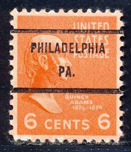 Philadelphia PA, 811-71 Bureau Precancel, 6¢ JQ Adams