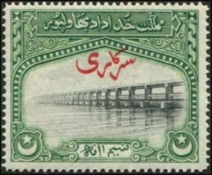 Pakistan Bahawalpur SC# O1 SG# O1 Bridge MVLH