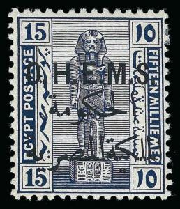 Egypt Scott O21-30 Gibbons O111-120 Mint Set of Stamps