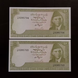 2v Banknotes 10 Rupees 1999 Pakistan R47 UNC Replacement Consecutive Numbers
