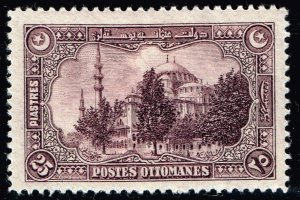 TURKEY  Stamp  1920 Issues of 1913 & 1914 in New Design & Colours 25PA MH/OG