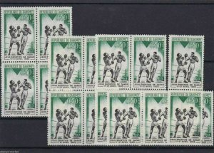 DAHOMEY  MINT BLOCKS ON STOCK CARD    REF 1316
