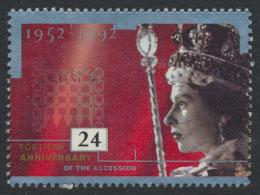 Great Britain SG 1602    Used  - Anniversary of Accession