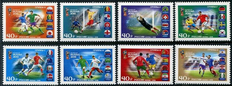 HERRICKSTAMP NEW ISSUES RUSSIA Sc.# 7910 World Cup Russia 2018 Teams