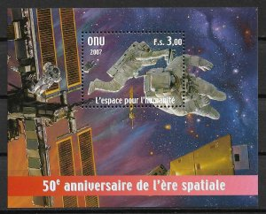 2007 United Nations Geneva 478 Space for Humanity MNH S/S
