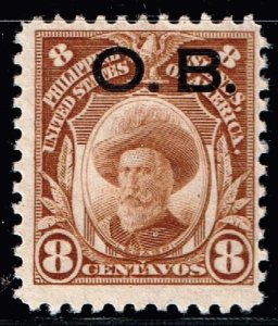 Philippines Stamp 1931 O. B. OVPT. OFFICIAL STAMP MH/OG 8C