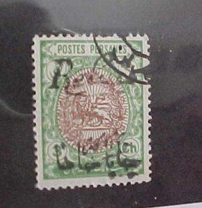 IRAN STAMP #517 cat.$150.00 USED