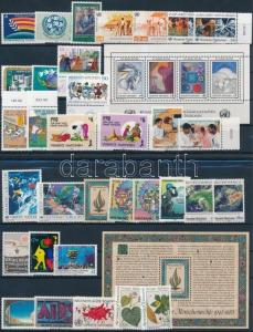 Thematic lot stamp UN Vienna MNH 1986-1990 WS160731