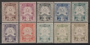 BRUNEI : 1895 Star & Local Scene set ½c-$1.