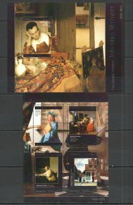 TG463 2014 TOGO ART FAMOUS PAINTINGS VERMEER KB+BL MNH SILVER TEXT