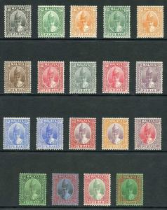 Perak SG103/21 1938 Set of 19 Fresh M/Mint