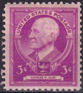 US #871  MNH (SU7909)