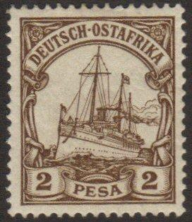 German East Africa #11 MH 2-pesa yacht