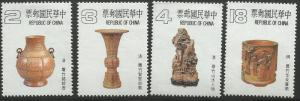 CHINA 2367-2370, HINGE REMNANT, C/SET OF 4 STAMPS, BAMBOO CARVED OBJECTS, CH'...