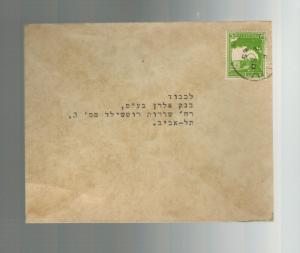 1946 Palestine British Stamp Arabic Writing Cover